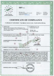 CE证书02
